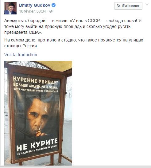 obama député russe