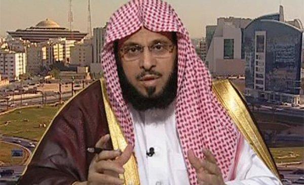 Cheikh Aaidh al-Qarni