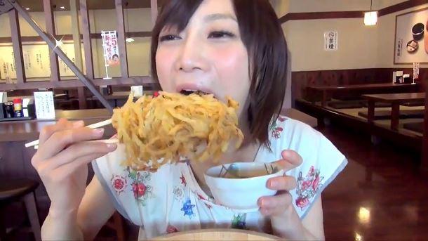 Yuuka Kinoshita 1