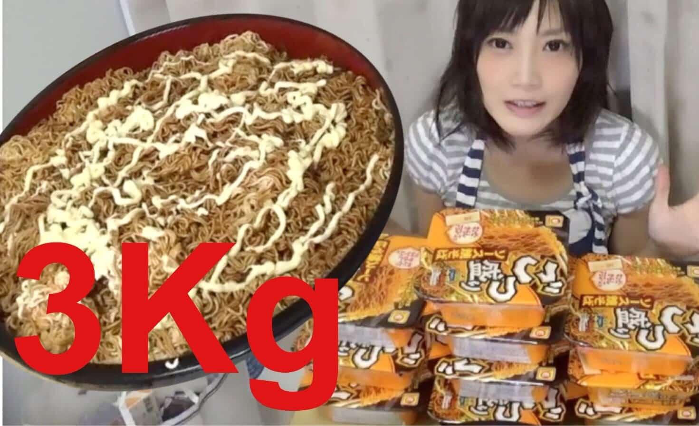 Yuuka Kinoshita 2