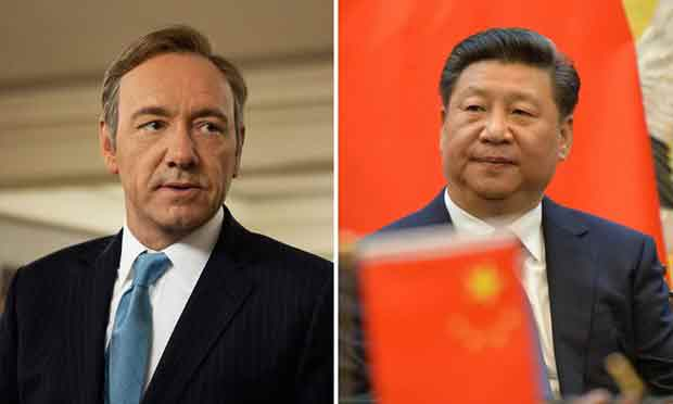 Frank Underwood (House of cards) et Xi Jinping