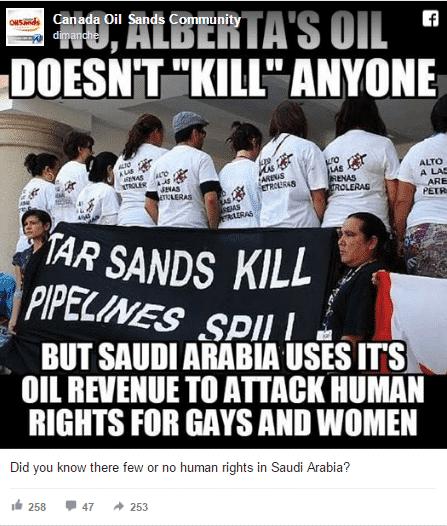 petrole canada