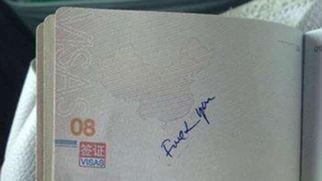 passeport chinoise 1