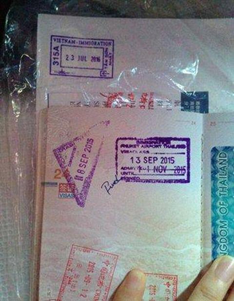 passeport chinoise 2