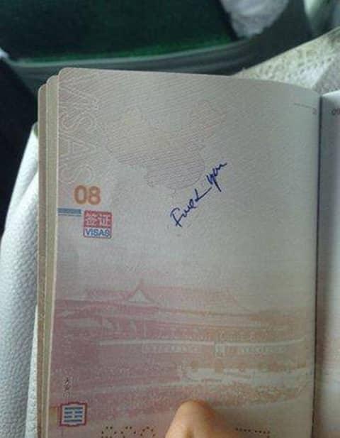 passeport chinoise 3