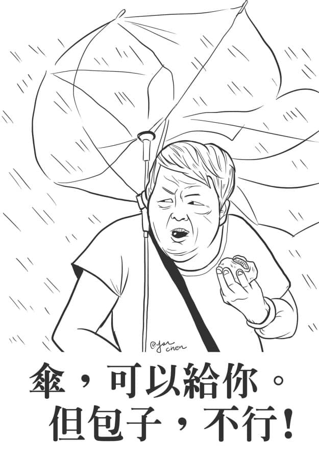 femme-typhon-1