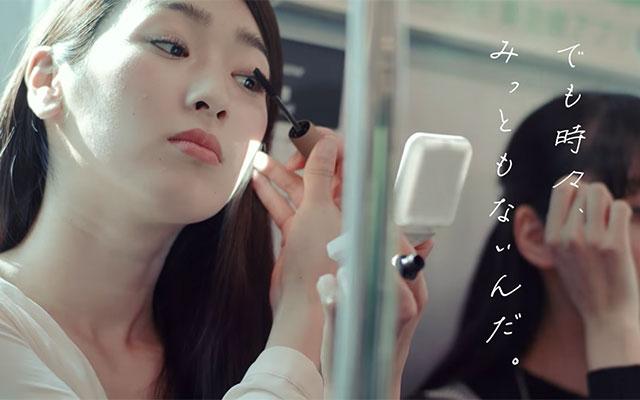 japonaise-maquillage