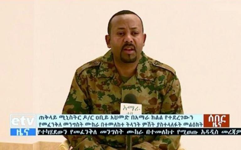 Cette photo fournie par la TV éthiopienne montre le Premier ministre Abiy Ahmed s'adressant au public après des troubles le 23 juin 2019.