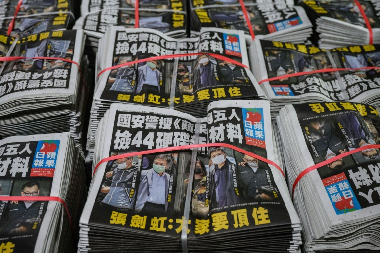 Des exemplaires du quotidien pro-démocratie Apple Daily, le 18 juin 2021 à Hong Kong