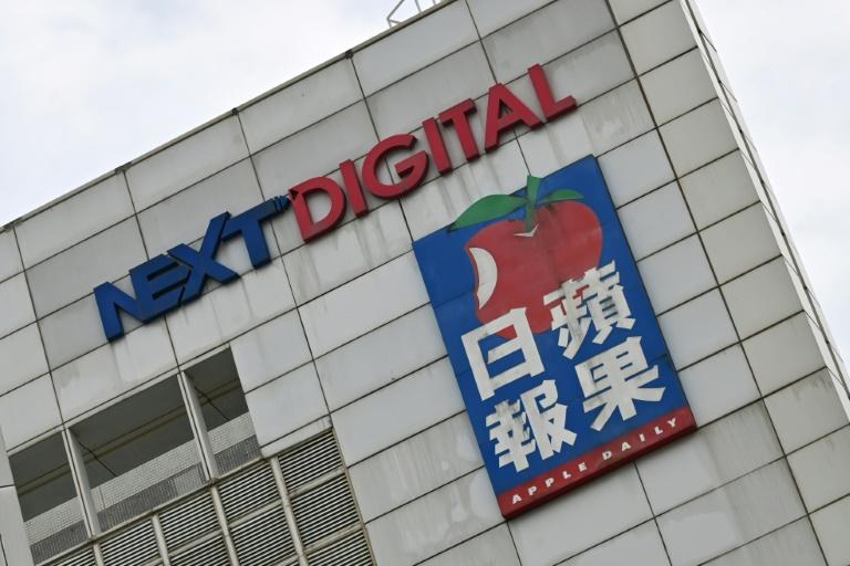 Logo du quotidien Apple Daily sur l'immeuble de la rédaction du journal à Hong Kong, le 22 juin 2021