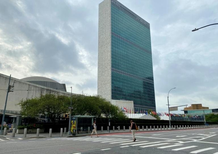 Le siège de l'ONU à New York le 9 septembre 2020