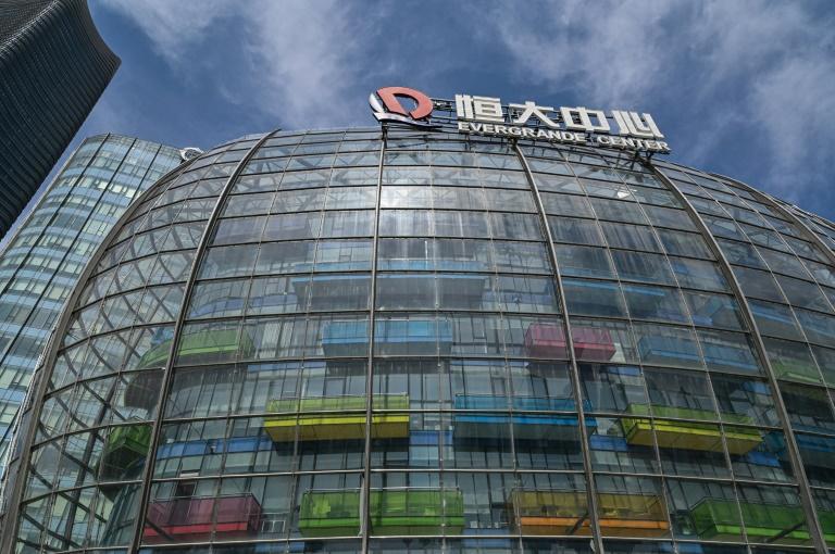 Des bureaux du groupe Evergrande à Shanghai, le 24 septembre 2021 en Chine