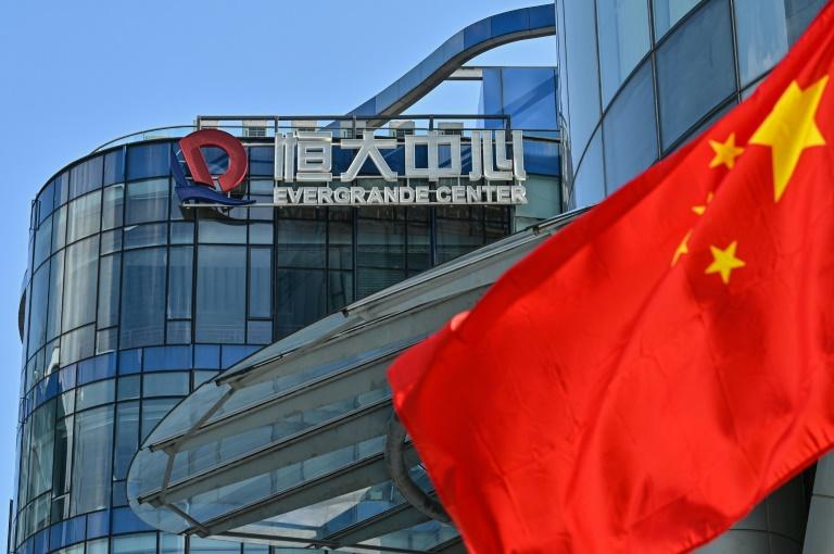 Un immeuble d'Evergrande à Shanghai, le 22 septembre 2021 en Chine